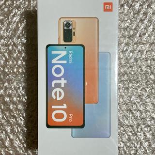 ANDROID - 新品未開封 Xiaomi Redmi Note 10pro 128GB ブロンズ
