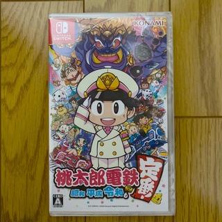 Nintendo Switch - 桃太郎電鉄 ~昭和 平成 令和も定番!~ Switch 新品未開封