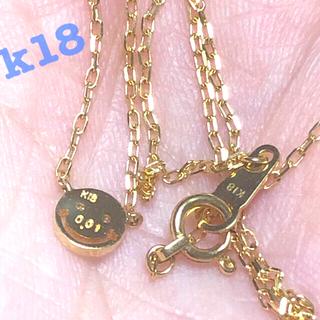 k18  ダイヤモンド ネックレス 18金