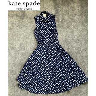kate spade new york - 【美品】Katespade Newyork ケイトスペード ドット ワンピース