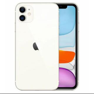アイフォーン(iPhone)のiPhone11 64GB 未使用品(スマートフォン本体)