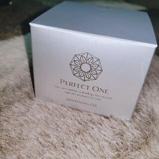パーフェクトワン(PERFECT ONE)のパーフェクトワン 薬用ホワイトニングジェル 75g 新品・未使用(オールインワン化粧品)