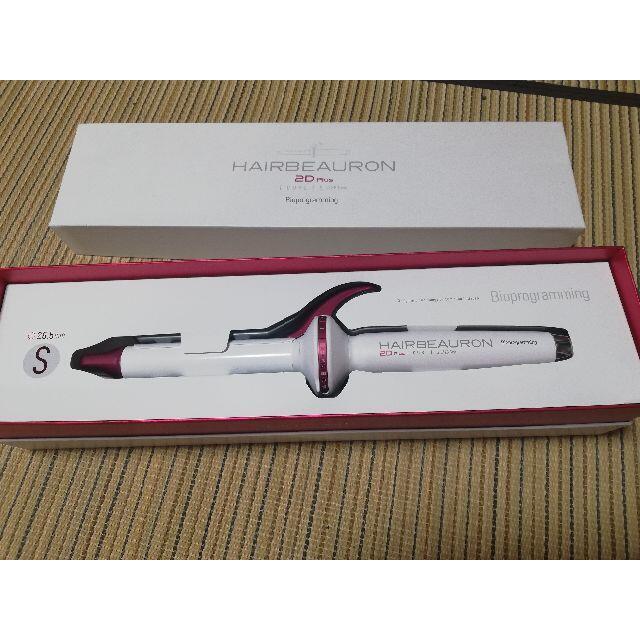 Lumiere Blanc(リュミエールブラン)のリュミエリーナ ヘアビューロン S-type 26.5mm HBRCL-GS スマホ/家電/カメラの美容/健康(ヘアアイロン)の商品写真