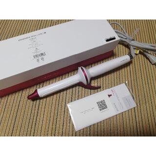 Lumiere Blanc - リュミエリーナ ヘアビューロン S-type 26.5mm HBRCL-GS