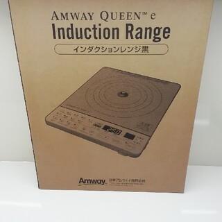 Amway - Amway Queen e♢アムウェイ♢インダクションレンジ♢黒♢284809J