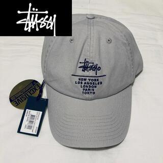 ステューシー(STUSSY)のStussy cap ステューシー キャップ オフホワイト(キャップ)