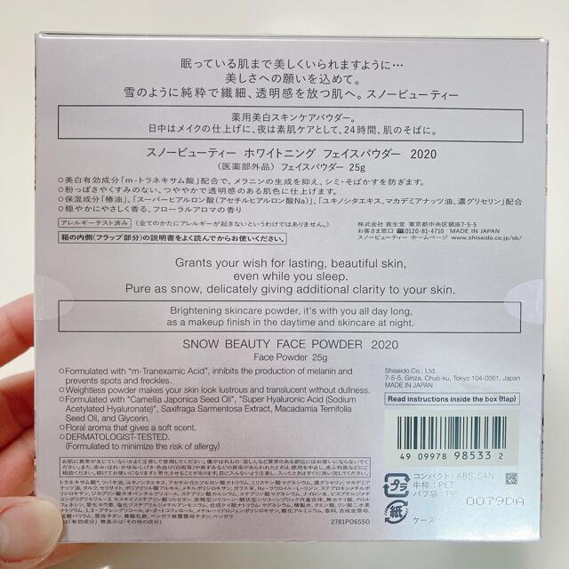 MAQuillAGE(マキアージュ)の新品未使用 スノービューティー 2020 コスメ/美容のベースメイク/化粧品(フェイスパウダー)の商品写真