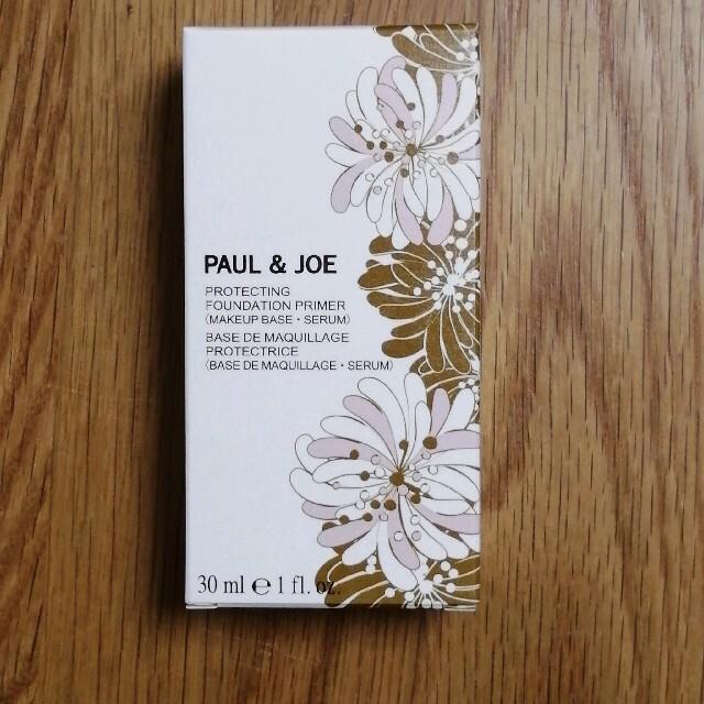 PAUL & JOE(ポールアンドジョー)の【新品/箱入り】ポール&ジョー☆プロテクティング プライマーS 01 ドラジェ コスメ/美容のベースメイク/化粧品(化粧下地)の商品写真