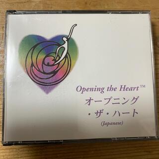 ヘミシングCDオープニング・ザ・ハート日本語Opening the Heart(ヒーリング/ニューエイジ)