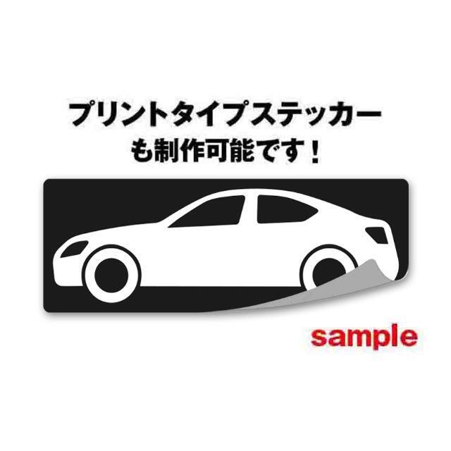 【ドラレコ】スズキ ハスラー【MR52S系】24時間 録画中 ステッカー 自動車/バイクの自動車(セキュリティ)の商品写真