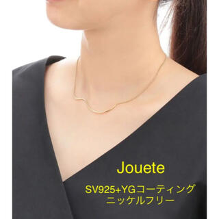 ete - ほぼ新品*雑誌掲載 Jouete チョーカー*ゴールドネックレス