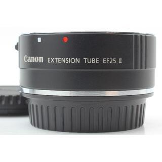 キヤノン(Canon)のほぼ未使用美 キャノン Canon Extension Tube EF25 II(フィルムカメラ)