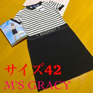 M'S GRACY - 新品タグ付き M'S GRACY エムズグレイシー カタログ掲載 サイズ42