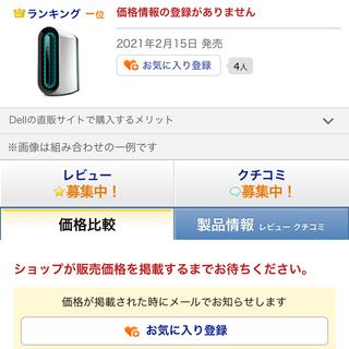 DELL - ALIENWARE AURORA R11  Core i9 .16GB.2TB