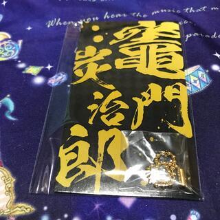 バンダイ(BANDAI)の鬼滅の刃☆ブックマーカー☆炭治郎(キーホルダー)