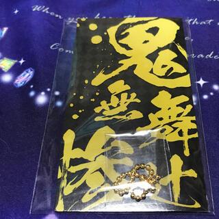 バンダイ(BANDAI)の鬼滅の刃☆メタルブックマーカー☆鬼舞辻無惨(キーホルダー)