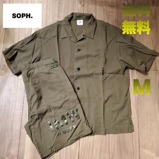 GU - SOPH. GU 1MW