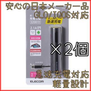 エレコム(ELECOM)の2個 エレコム モバイルバッテリー glo IQOS対応 コンパクト(バッテリー/充電器)