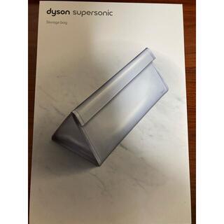 Dyson - DYSON ストレージバッグ 22個セット