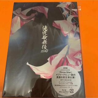 取引様専用 滝沢歌舞伎DVD(舞台/ミュージカル)