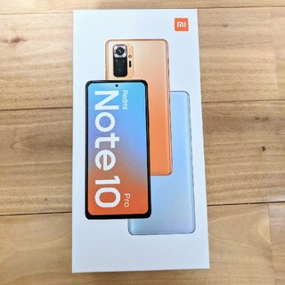 ANDROID - Xiaomi redmi note 10  pro オニキスグレー
