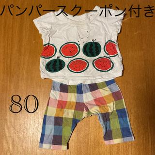 アカチャンホンポ(アカチャンホンポ)の【期間限定価格】80サイズ スイカ柄のパジャマとパンパースのクーポンセット(パジャマ)