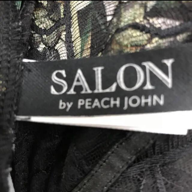 PEACH JOHN(ピーチジョン)のサロンバイピーチジョン コンビネゾン  オールインワン ルームウェア レディースのルームウェア/パジャマ(ルームウェア)の商品写真