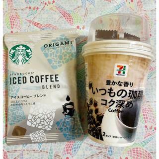 Starbucks Coffee - スターバックス Starbucks オリガミ アイスコーヒーブレンド