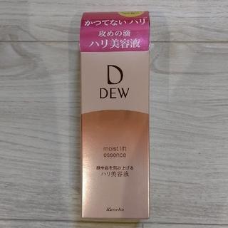 デュウ(DEW)のカネボウ DEWモイストリフトエッセンスR 45g(美容液)
