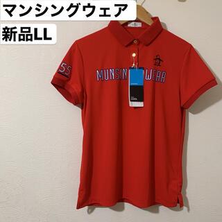 Munsingwear - 新品LL マンシングウェア Munsingwear 半袖ポロシャツ レディス