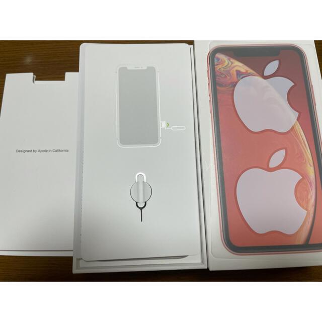 iPhone(アイフォーン)のiPhone XR コーラル スマホ/家電/カメラのスマートフォン/携帯電話(スマートフォン本体)の商品写真