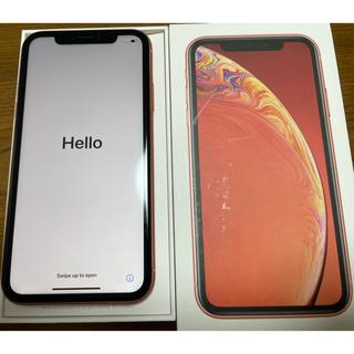 iPhone - iPhone XR コーラル