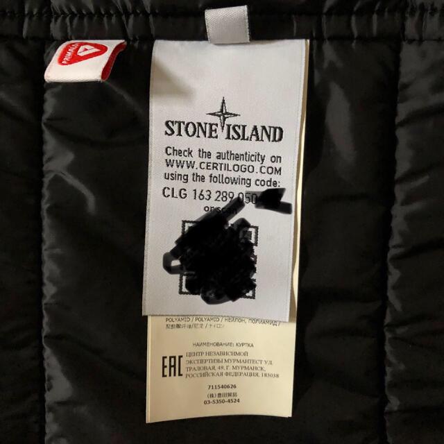 STONE ISLAND(ストーンアイランド)の【早い者勝ち】STONE ISLAND / プリマロフトジャケット メンズのジャケット/アウター(ダウンジャケット)の商品写真