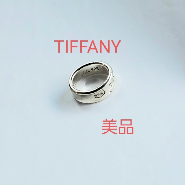 Tiffany & Co.(ティファニー)のTIFFANY 美品 ナロー リング 指輪 シルバー 925 ティファニー レディースのアクセサリー(リング(指輪))の商品写真