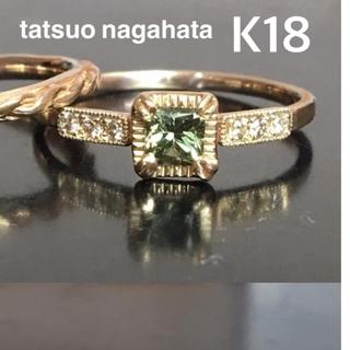 H.P.FRANCE - tatsuo nagahata k18 リング デマントイドガーネット グリーン
