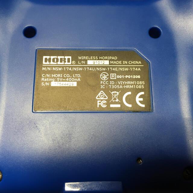Nintendo Switch(ニンテンドースイッチ)の【早い者勝ち】Nintendo Switch用ワイヤレスホリパッド ブルー エンタメ/ホビーのゲームソフト/ゲーム機本体(その他)の商品写真