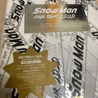 ジャニーズ(Johnny's)のSnow Man ASIA TOUR 2D.2D.(初回盤) Blu-ray(ミュージック)
