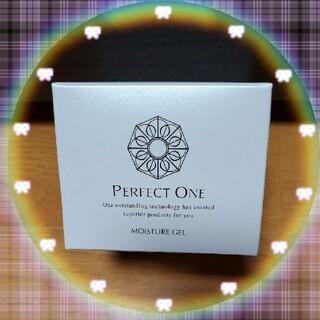 PERFECT ONE - ☆お買得★パーフェクトワン モイスチャージェル☆オールインワン★