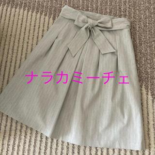 ナラカミーチェ(NARACAMICIE)のナラカミーチェ  上品なひざ丈スカート ライトグレー III(13号)サイズ(ひざ丈スカート)