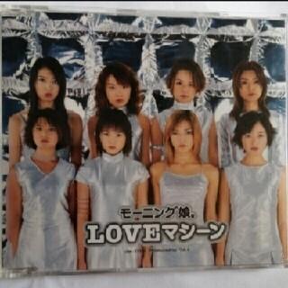 モーニングムスメ(モーニング娘。)の【送料無料】8cm CD ♪ モーニング娘。♪LOVE マシーン♪(ポップス/ロック(邦楽))
