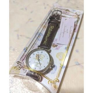 サンエックス - 【数日間限定出品】新品・未使用 スウィッティウォッチ リラックマ腕時計♪