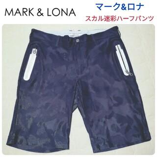 MARK&LONA - MARK&LONA☆スカル迷彩ハーフパンツMパーリーゲイツアルチビオキムタク