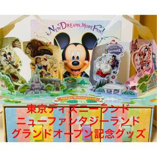 Disney - 東京ディズニーランド⭐︎ニュードリーム・アソーテッド・スウィーツ⭐︎箱 美品