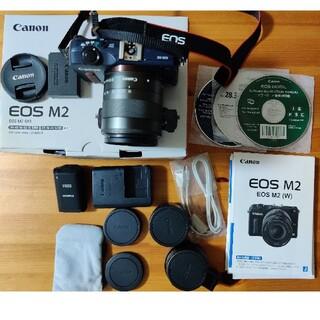 キヤノン(Canon)のEOSM2ダブルレンズキット ベイブルー(ミラーレス一眼)