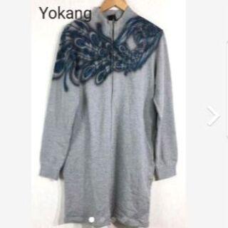 YOKANG - ヨーカン コート