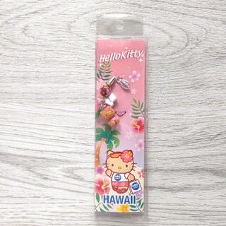 ハローキティ - ハワイ限定 ハローキティ ストラップ
