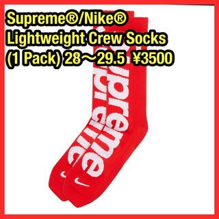 シュプリーム(Supreme)のSupreme®/Nike®  Lightweight Crew Socks (その他)