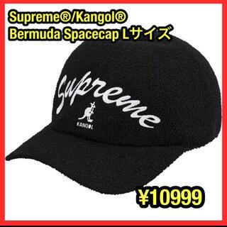 Supreme - Supreme®/Kangol® Bermuda Spacecap