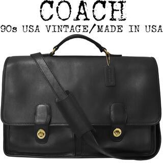 コーチ(COACH)の★美品★COACH★オールドコーチ★90s★2way ビジネスバッグ★USA製★(ビジネスバッグ)