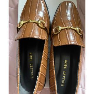 コウベレタス(神戸レタス)のビット付きマニッシュデザインローファー(ローファー/革靴)